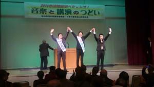 富山「音楽と講演のつどい」
