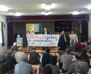 長野市三輪でのつどいでは、ママの会のみなさんと「ママラップ」で安保法制=戦争法廃止を訴えました