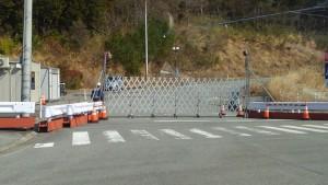 機関困難区域へ続く道は封鎖されていました
