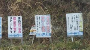 原発労働者を励ましているポスター