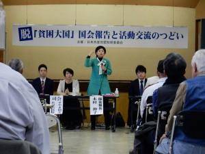 本村さんは「貧困と格差をただし、暮らし最優先で経済再生をはかる―日本共産党の4つの提案」を紹介。