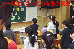 初めて教室に入った