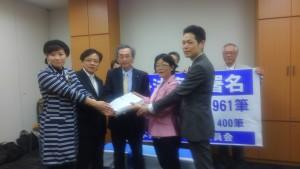 本村、井上、島津各議員に、鈴木ちか静岡選挙区予定候補と私。