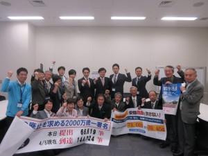 長野、新潟両県の到達の合計は21万筆を超えたところ!