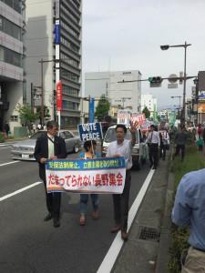 5.3だまっていられない長野集会のデモ
