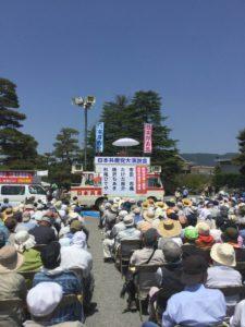 松本城公園での演説会