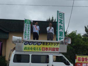 上野公悦上越市議と訴えました