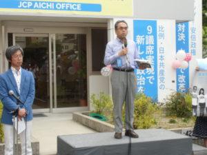 市民連合@愛知 愛敬教授