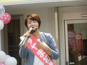 すやま初美愛知選挙区予定候補!