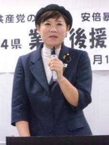 本村伸子衆院議員の 国会報告