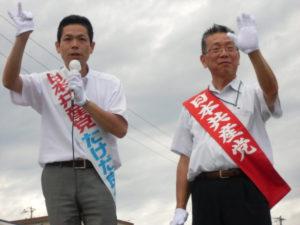 平賀高成県議の地元で街頭から訴え