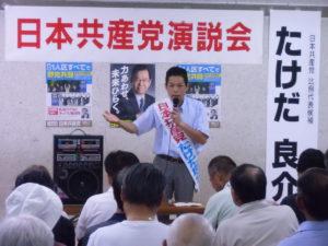 萩原元県会議員の地元、四日市市坂部地域での個人演説会。大勢おあつまりいただきました。ありがとうございました。