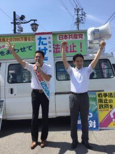 藤野やすふみ衆院議員・党政策委員長と訴え