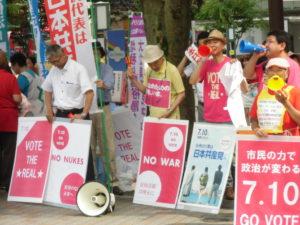 109前では、鈴木ちか選挙区候補の応援団「チカピカサポーターズ」の皆さんと宣伝