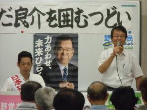 寺尾昭市議の地元池田地域でつどいを開催していただきました。