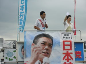新潟市西区では、たけだ勝利さんと平あや子市議と訴え。