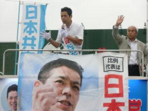 新発田市では、佐藤ますみ、加藤和雄両市議と訴えました!