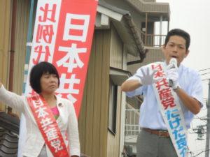 守山区では、くれまつ順子市議と訴えました。
