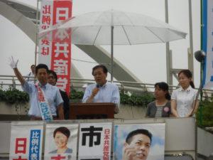 日本共産党の躍進のために、力強い訴えでした。