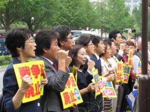 日本共産党国会議員団、総がかり行動に参加